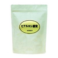 【送料無料】ヒアルロン酸粒・徳用(300g(約1200粒))【自然健康社】