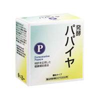 【送料無料】発酵パパイヤ顆粒(90g)【ミヤトウ野草研究所】