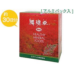 【送料無料】【サンプル9個付】サンゴ草顆粒Aタイプ(フラクトオリゴ糖・米酢入)大箱(2g×90入)【アイリス】