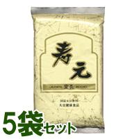 【送料無料】霊長寿元(600g)【5袋セット】【ジュゲン】【いつでもポイント10倍】