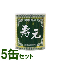 【送料無料】特選寿元缶(500g)【5缶セット】【ジュゲン】【いつでもポイント10倍】