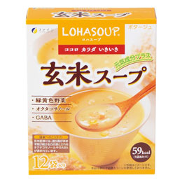 ☆ 玄米スープ(15g×12)【ファイン】