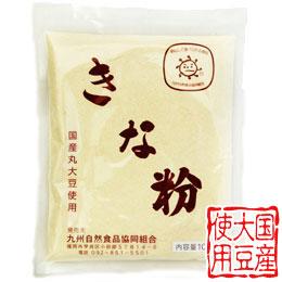 国産丸大豆きな粉(100g)【九州自然食品協同組合】