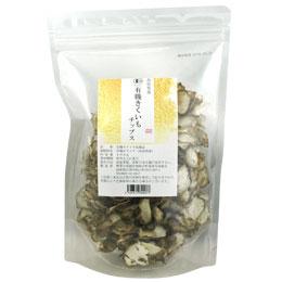 人気ショップが最安値挑戦 ☆菊芋チップス キクイモチップス 蔵 有機きくいもチップス 桜江町桑茶生産組合 100g