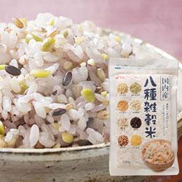 ☆ 『4年保証』 国内産八種雑穀米 ベストアメニティ 200g 市販