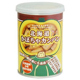 ☆かんぱん 乾パン カンパン 乾ぱん かぼちゃカンパン(缶入)(110g)【北海道製菓】