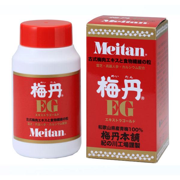 【送料無料】梅丹EGエキストラゴールド(180g(約720粒))【梅丹本舗】
