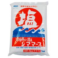 トレンド ☆シママース本舗 シママース 沖縄の塩 青い海 売買 1kg