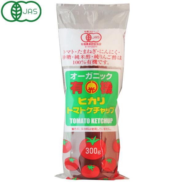 送料無料カード決済可能 ☆ 有機トマトケチャップ 商品 チューブ 300g ヒカリ