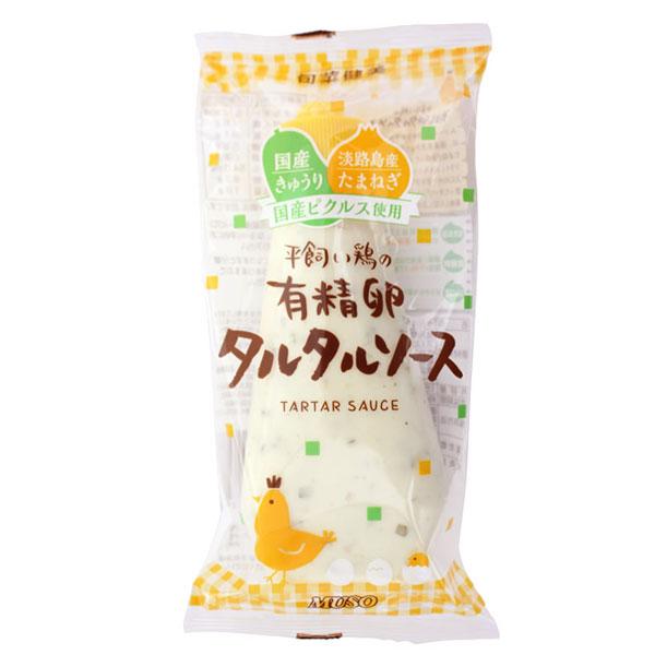 ☆ 平飼い鶏の有精卵タルタルソース 人気ブランド多数対象 ムソー ギフト 155g
