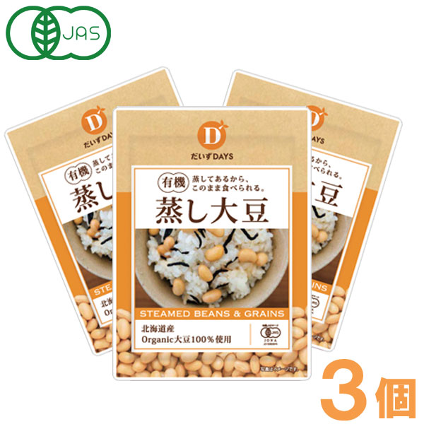 Hokkaido organic soybeans used, steamed soy bean (100 g)