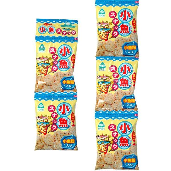 ☆ スーパーSALE セール期間限定 ミニ小魚スナック 送料無料/新品 サンコー 10g×5