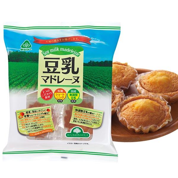 ☆焼き菓子 焼菓子  豆乳マドレーヌ(4個)【サンコー】