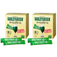 【サンプルプレゼント】【送料無料】有機大麦若葉エキス バーリィグリーン(3g×60スティック)【2箱セット】【日本薬品開発】【いつでもポイント10倍】