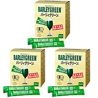 【サンプルプレゼント】【送料無料】有機大麦若葉エキス バーリィグリーン(3g×60スティック)【3箱セット】【日本薬品開発】【いつでもポイント10倍】