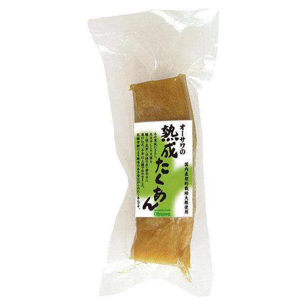 おすすめ オーサワの熟成たくあん 120g オーサワジャパン SEAL限定商品
