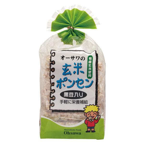 引出物 ☆ 玄米ポンセン 黒豆入り 激安 オーサワジャパン 8枚入