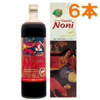 【送料無料】ノニエキス(900ml)【6本セット】【東亜貿易開発】