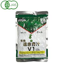 羽衣甘蓝红蓝色的果汁 V1 (续) (250 克)