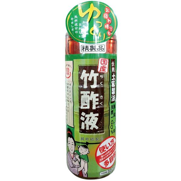 竹酢液 ちくさくえき 海外並行輸入正規品 オーサワジャパン 無料 550ml
