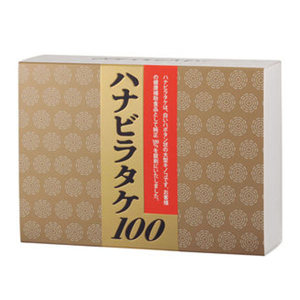 【送料無料】ハナビラタケ100((150mg×60粒)×3箱)【ミネター】