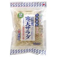 ☆カンテン SALE かんてん 寒天 北原産業 寒天サラダ スーパーセール 30g