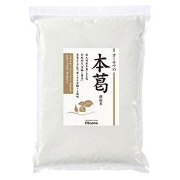 小泽这竹芋粉 (1 公斤)