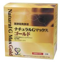 【送料無料】黒酵母発酵液ナチュラルGマックスゴールド(17g×30袋)液体ゲル状【2箱セット】【森修焼プレゼント対象外】【いつでもポイント10倍】