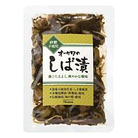 小泽 shibazuke (120 克)