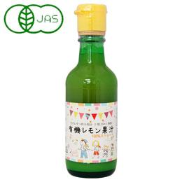 Organic lemon juice (made in Spain) (200 ml)
