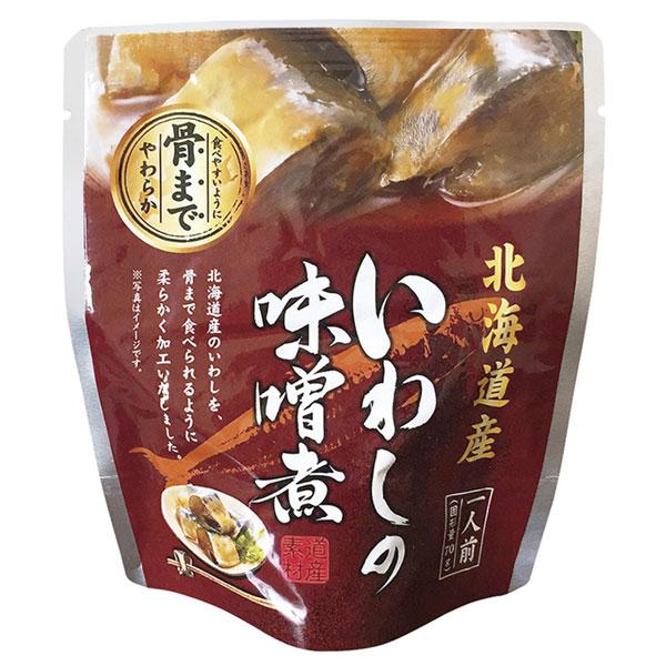 ☆イワシ 期間限定の激安セール 鰯 北海道産 いわしの味噌煮 手数料無料 固形量70g 95g 兼由