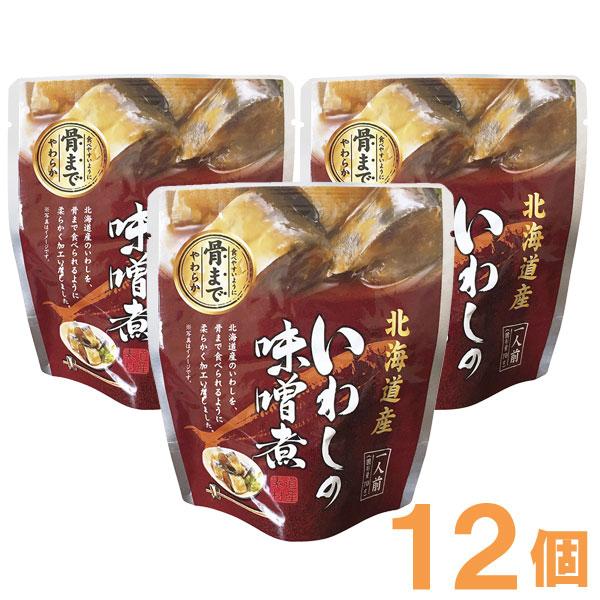 ☆イワシ 鰯 まとめ買い 北海道産 人気の定番 いわしの味噌煮 送料無料カード決済可能 95g ×12個 兼由 固形量70g