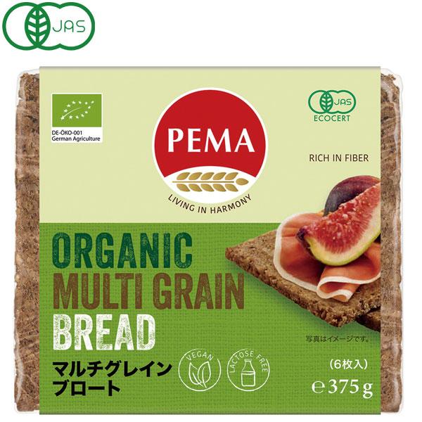 ☆保存料 贈答 砂糖 卵 乳製品原料不使用 PEMA ペーマ 6枚 マルチグレインブロート 信頼 有機全粒ライ麦パン 375g ミトク