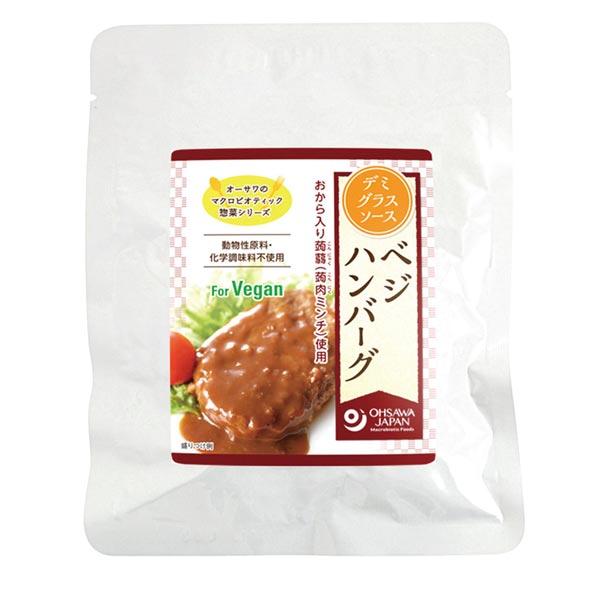 ハンバーグ 惣菜 レトルト オーサワのべジハンバーグ 時間指定不可 デミグラスソース オーサワジャパン 激安通販ショッピング 110g