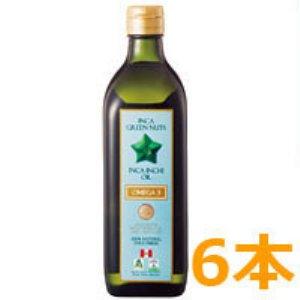 【数量限定】【送料無料】インカグリーンナッツ・インカインチオイル(460g)【6本セット】【アルコイリスカンパニー】□