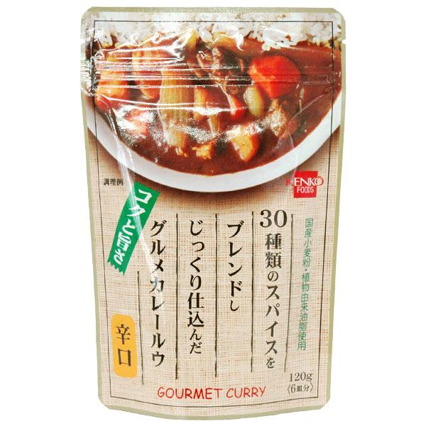 カレー粉 超激安特価 カレールー 30種類のスパイスをブレンドしじっくり仕込んだグルメカレールウ グルメカレールウ辛口 健康フーズ ご注文で当日配送 粉末 120g