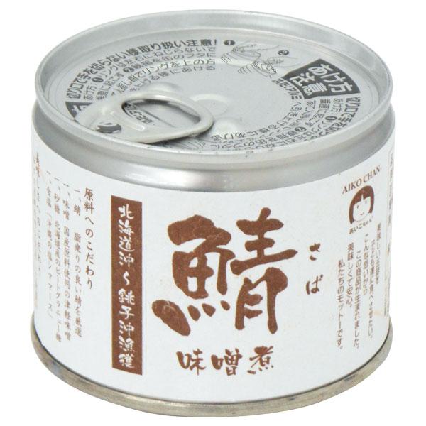 鯖味噌煮 さばみそ煮 缶詰 無料サンプルOK 190g リニューアル予定 国内正規総代理店アイテム 伊藤食品