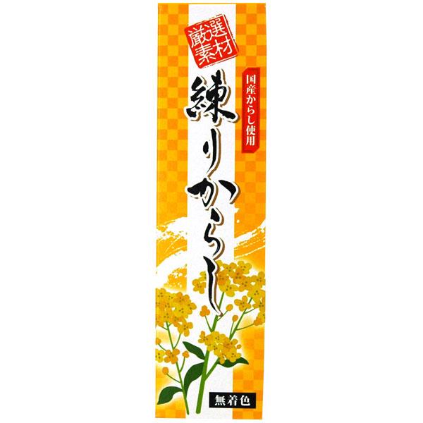 ☆モノドン 市場 芥子 カラシ 40g 東京フード 練りからし 激安通販専門店
