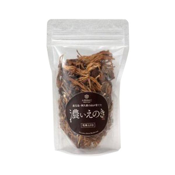 5%OFF ☆えのきだけ エノキ 毎週更新 キノコ 茸 きのこ 23g 濃いえのき 黒 三笠えのき茸生産組合