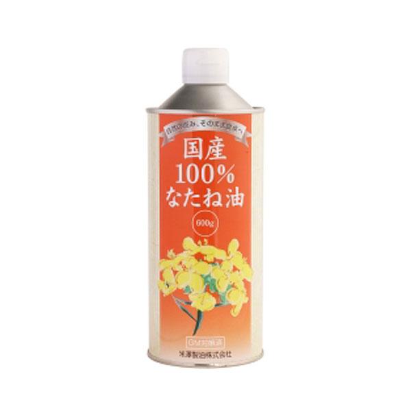 ☆菜種油 ナタネ油 上質 食用油 国産100%なたね油 600g 缶 大好評です 米澤製油