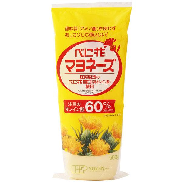 ☆ べに花マヨネーズ 即納 メーカー公式ショップ 創健社 500g