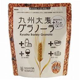 ☆グラノラ 初回限定 シリアル 九州大麦グラノーラ 180g 黒豆きなこ 西田精麦 お買い得品
