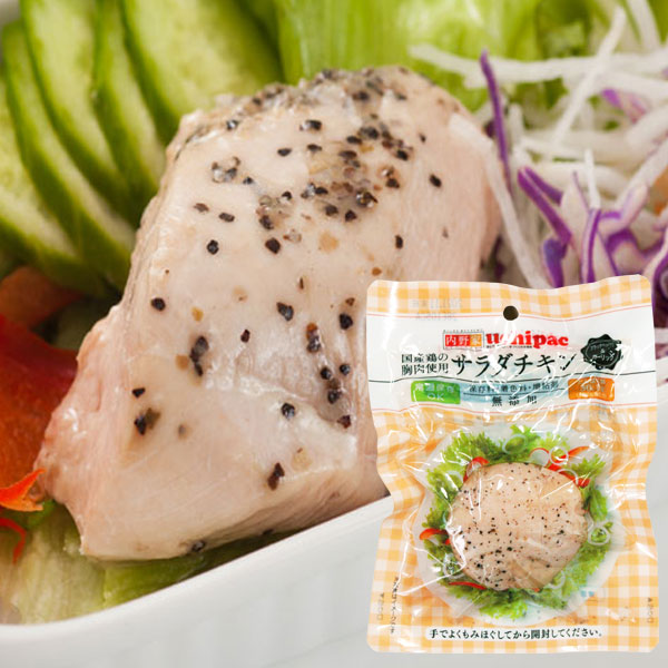 【フォーティーチキン】 40chicken 【40チキン】 【サラダチキン】 (10個入り)