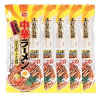 中華ラーメン(81g×3)【5個セット】【健康フーズ】