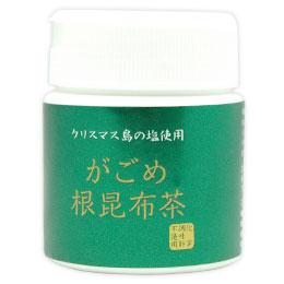 がごめ根昆布茶(90g)【まるも】