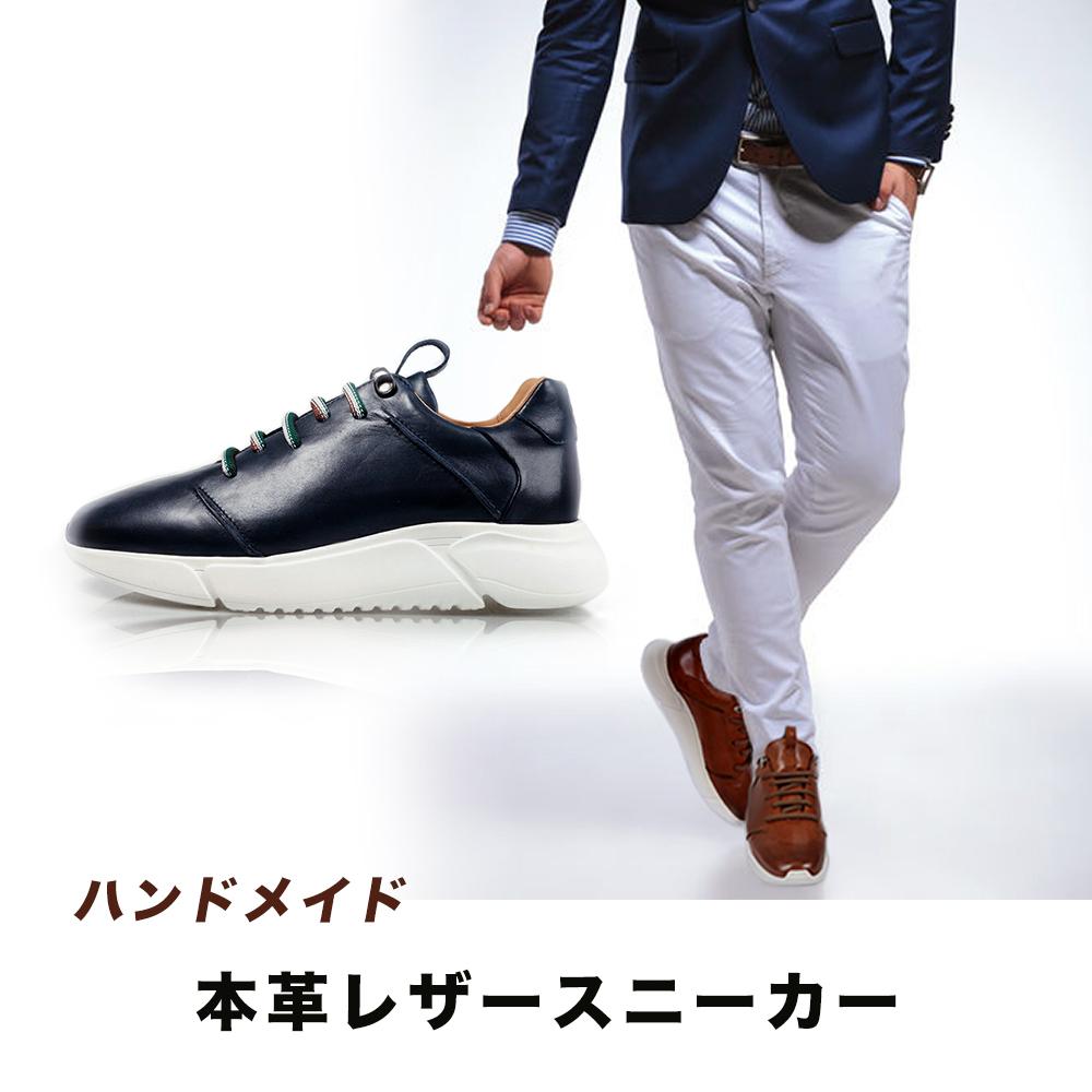 レザー スニーカー メンズ 革靴 本革 おしゃれ カジュアル ビジネス 靴 メンズ 天然皮革 ブラウン ネイビー ビジネスシューズ カジュアルシューズ クラシカルシューズ アニリンカーフ ポルトガルシューズ スパルタックス