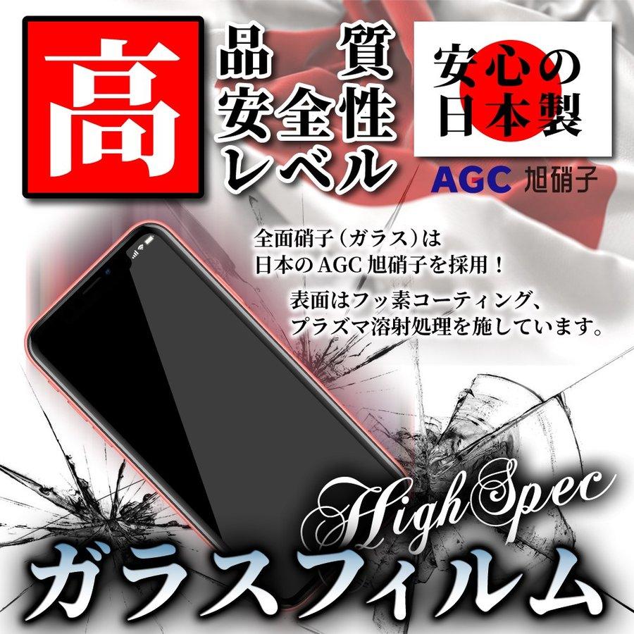 iphoneXS iPhoneX フィルム 日本旭硝子 硬度9H 耐衝撃 iphone x ガラスフィルム プラズマ溶射 処理 iphonexs x フッ素コーティング 防指紋 自動吸着 高透過 iphone x 液晶保護ガラス アイフォン XS X フィルム 専用 高透明 全面保護 アイフォンXs X