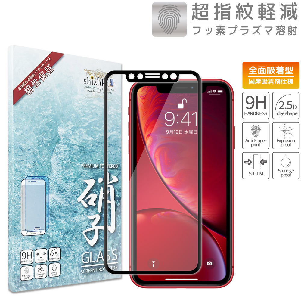 print screen iphone x