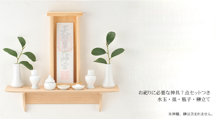 God tool set! Western-style modern altar plate kaede Maple No.1