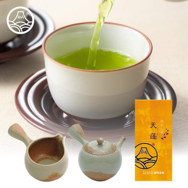 本格的に静岡茶を楽しみたい方へ お茶 緑茶 深蒸し茶 茶葉 送料無料 本格静岡茶セット 湯冷まし一心 急須一心 天蓬 新茶 静岡茶 お茶セット 湯冷まし 急須 ティーポット 急須セット 高級品 茶器セット 日本製 お茶ポット 父 おしゃれ 父の日ギフト ギフト プレゼント 上質 常滑焼 国産 茶器 高級 父の日 美味しいお茶